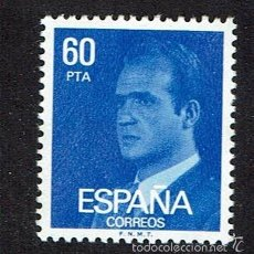 Sellos: S. M. DON JUAN CARLOS I. 1980. EDIFIL 2602. ÓXIDO (75). Lote 60763303