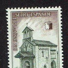Sellos: 125 ANIVERSARIO DEL SELLO ESPAÑOL. 1975. EDIFIL 2235. ÓXIDO (76). Lote 60789359
