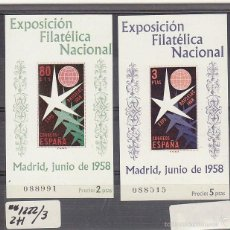 Sellos: XX H1222/3 EXP. FILATÉLICA NACIONAL 1958. Lote 60834811