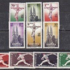 Sellos: XX 1280/9 I CONGRESO INTERNACIONAL DE FILATELIA -BARCELONA 1960. Lote 60986627