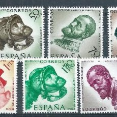 Sellos: BLOCK01/ ESPAÑA EN NUEVO** 1958, EDF. 1224/31, CAT. 4,25€, IV Cº MUERTE DE CARLOS I Y V DE ALEMANIA. Lote 61097275