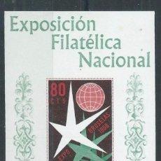 Sellos: R10/ ESPAÑA EN NUEVO** 1958, EDF. 1222, CAT. 42,00€, EXP. FILATELICA NACIONAL. Lote 61150311