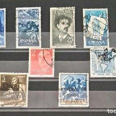 Sellos: LOTE DEL PERIODO 1950 A 1965. Lote 61527483