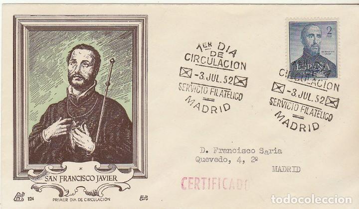 PD : 1118 A. IV CENT. DE LA MUERTE DE SAN FRANCISCO JAVIER. 1952 (Sellos - España - II Centenario De 1.950 a 1.975 - Cartas)