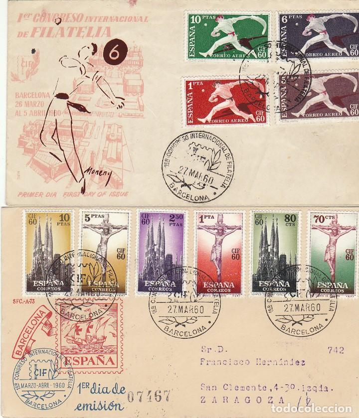 PD : 1280/9. I CONGRESO INTERNACIONAL DE FILATELIA-BARCELONA 1960. (Sellos - España - II Centenario De 1.950 a 1.975 - Cartas)