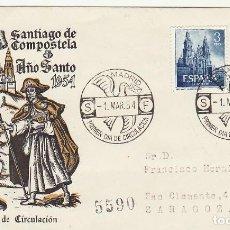 Sellos: PD : 1130/1. AÑO SANTO COMPOSTELANO. 1954. Lote 61796692