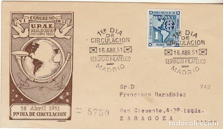 PD : 1091. A. VI CONGRESO U.P. DE LAS AMÉRICAS Y ESPAÑA. 1951 (Sellos - España - II Centenario De 1.950 a 1.975 - Cartas)