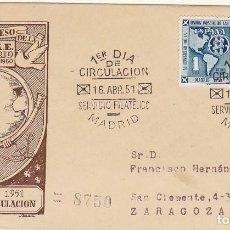Sellos: PD : 1091. A. VI CONGRESO U.P. DE LAS AMÉRICAS Y ESPAÑA. 1951. Lote 61797156