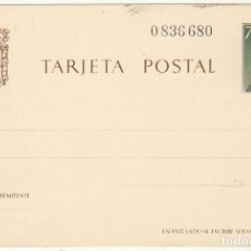 Sellos: EP : 90 GENERAL FRANCO 1962. Lote 61812616