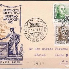 Sellos: 1951.- MELILLA A JAÉN. Lote 62067092