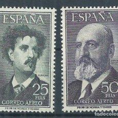 Sellos: R9/ ESPAÑA EN NUEVO* (CON CHARNELA) 1955-1956, EDF. 1164/65, CAT. 23,00€, FORTUNY Y TORRES QUEVEDO. Lote 62680480