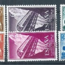 Sellos: R12/ ESPAÑA EN NUEVO, 1958, MNH /**/, CAT. 4,90€, XVII CONG. INTER. FERROCARRILES, EDF, 1232/37. Lote 249264555