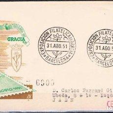 Sellos: 1951.- BARCELONA A JAÉN. Lote 63250092