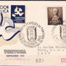 Sellos: 1951.- TORTOSA (TARRAGONA) A JAÉN. Lote 63779547