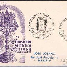 Sellos: 1951.- TORTOSA (TARRAGONA) A MADRID. Lote 63781591