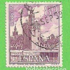 Selos: EDIFIL 1730. SERIE TURÍSTICA - TORRE DEL ORO, SEVILLA. (1966).. Lote 64237227