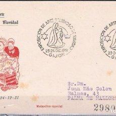 Sellos: 1951.- GIJÓN A PALMA DE MALLORCA. Lote 64482747