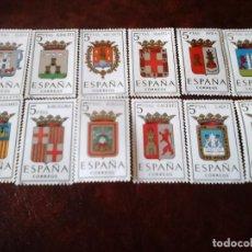Sellos: SERIE DE 1962 - ESCUDOS. Lote 64831283