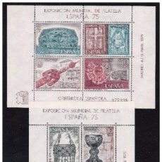 Briefmarken - HB** ESPAÑA 1975, EDIFIL 2252/ 53 - 65996882