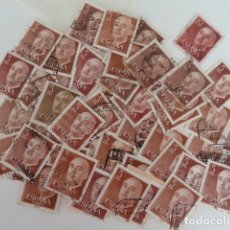 Sellos: LOTE 50 SELLOS 5 PESETAS FRANCO USADOS (SE PUEDEN ENVIA SUELTOS A 7 CMT UNIDAD). Lote 66037938