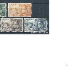 Sellos: R11/ ISABEL LA CATOLICA, NUEVOS**, 1951, V Cº, EDF. 1097/01, CAT. 53,00€. Lote 115399726