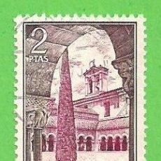 Sellos: EDIFIL 2159. MONASTERIO DE SANTO DOMINGO DE SILOS. - VISTA INTERIOR. (1973).. Lote 109109204