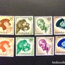 Sellos: ESPAÑA SPAIN ESPAGNE 1958 IV CENT MUERTE CARLOS I Y V DE ALEMANIA EDIFIL Nº 1224 / 31 (*) . Lote 66282734