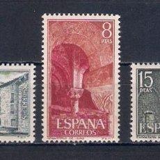 Sellos: MONASTERIO DE LEYRE. ESPAÑA. EMIT. EL 10-12-74. Lote 66473494