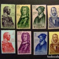 Sellos: ESPAÑA ESPAGNE1961 CONQUISTADORES DE AMERICA EDIFIL Nº 1374 / 81 ** MNH YVERT Nº 1049 / 54 ** MNH. Lote 66502698
