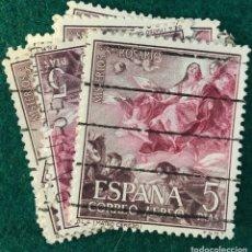 Sellos: AÑO 1962. MISTERIOS DEL STO. ROSARIO. Nº 1476. 10 UDS.. Lote 66782393