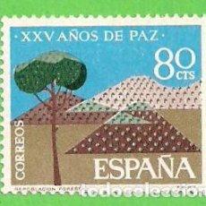 EDIFIL 1581. XXV AÑOS DE PAZ ESPAÑOLA. - REPOBLACIÓN FORESTAL. (1964). NUEVO SIN GOMA.
