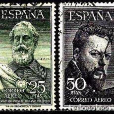 ESPAÑA 1953- EDI 1124/25 (Legazpi y Sorolla) serie usada