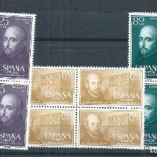 Sellos: BLOCK_01/ ESPAÑA NUEVOS** BL. 4, 1955, EDF. 1166/68, CAT. 22,00€, IV Cº SAN IGNACIO DE LOYOLA. Lote 187426217