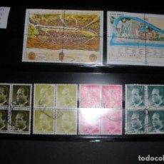 Sellos: ESPAÑA.- BLOQUES DE SELLOS. Lote 67040338