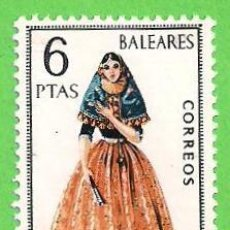 Sellos: EDIFIL 1773. TRAJES TÍPICOS ESPAÑOLES - BALEARES. (1967). NUEVO SIN GOMA.. Lote 67522353