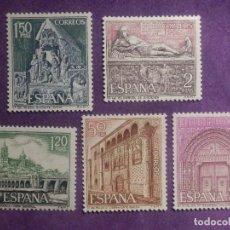 Sellos: SELLO - ESPAÑA - SERIE TURÍSTICA - 5 VALORES - EDIFIL 1875, 1876, 1877, 1878, 1879 - AÑO 1968. Lote 67735877