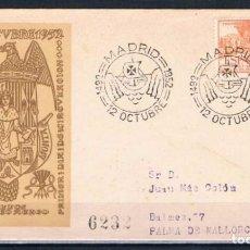 Sellos: 1952.- MADRID A PALMA DE MALLORCA. Lote 67851205