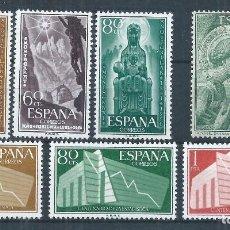 Sellos: R11/ ESPAÑA NUEVOS** 1956, EDF. 1192/98, MONTSERRAT, ARCANGEL Y I Cº ESTADS. ESPAÑOLA. Lote 67941609