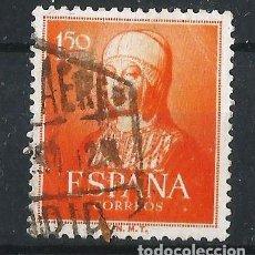 Sellos: ESPAÑA 1951 V CENTENARIO DE ISABEL LA CATOLICA . Lote 68042601