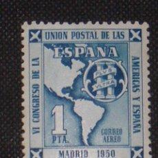 Sellos: USADO - EDIFIL 1091 - SPAIN 1951 /M. Lote 147239800