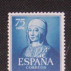 Sellos: USADO - EDIFIL 1093 - SPAIN 1951 /M. Lote 141718958