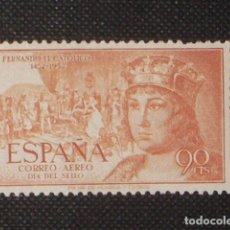 Sellos: USADO - EDIFIL 1112 - SPAIN 1952 /M. Lote 141719185