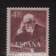 Sellos: USADO - EDIFIL 1120 - SPAIN 1952 /M. Lote 147239718
