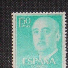 Timbres: USADO - EDIFIL 1155 - SPAIN 1955 /M. Lote 177312474