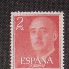 Timbres: USADO - EDIFIL 1157 - SPAIN 1955 /M. Lote 223284953