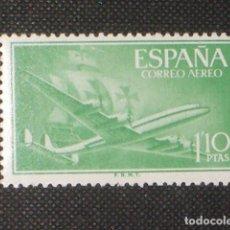 Sellos: USADO - EDIFIL 1173 - SPAIN 1955 /M. Lote 147239817