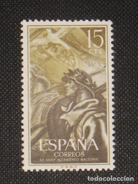 USADO - EDIFIL 1187 - SPAIN 1956 /M (Sellos - España - II Centenario De 1.950 a 1.975 - Usados)