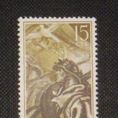 Sellos: USADO - EDIFIL 1187 - SPAIN 1956 /M. Lote 103838611