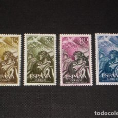 USADO - EDIFIL 1187/1190 - SPAIN 1956 ANIV. ALZAMIENTO NACIONAL /m