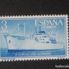 USADO - EDIFIL 1191 - SPAIN 1956 /m